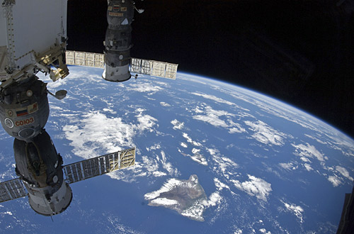 International Space Station Captures Image of Hawaii